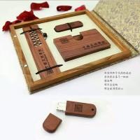 《中国美术学院》文化商务三件套装 激光刻字