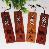 天津大学红木书签定制高校创意木质书签纪念品定制