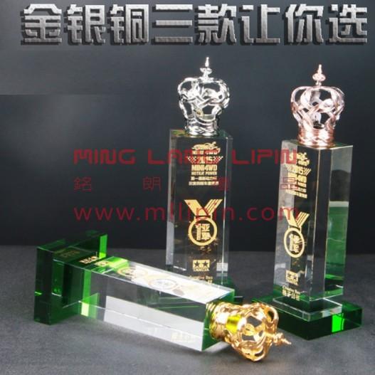 高档皇冠水晶奖杯 公司年会颁奖礼品周年庆典 金属奖牌