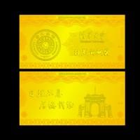 999纯金纪念金钞公司高档周年礼品会议纪念企业上市纪念礼品定制LOGO