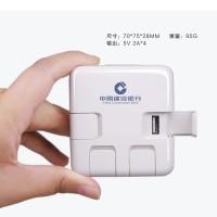 便携数码充电三件套装企业商务礼品客户拜访礼品定制LOGO