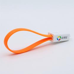 http://www.mllipin.com/展会电子礼品 钥匙扣充电数据线赠品