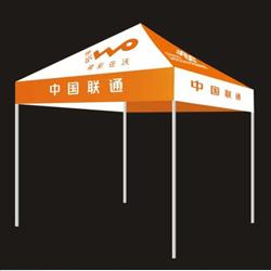 广告帐篷 广告宣传宣传 活动广告帐篷