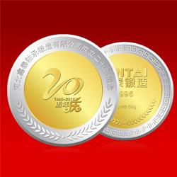 http://www.mllipin.com/企业上市纯银纯金纪念章 开业周年庆典纯金银纪念币