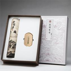 中国梦大好河山二件套 丝绸鼠标垫+黄铜貔貅U盘8G 政府礼品 中国特色礼物