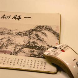 富春山居图如意两件套 锦案鼠标垫+如意鼠标 中国文化礼品 政府礼品