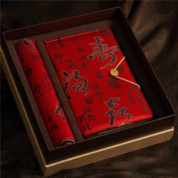 http://www.mllipin.com/福禄寿禧丝绸两件套 丝绸鼠标垫+丝绸笔记本 政府礼品 中国特色礼品 高档商务礼品
