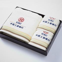 纯棉绣花毛浴巾三件套礼盒 银行保险礼品 会议礼品 企业活动礼品 展会庆典礼品