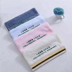 纯棉毛巾定制企业LOGO 活动纪念礼品 展会礼品