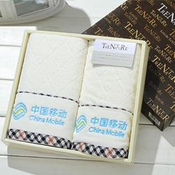 中国移动商档商务毛巾礼盒 商务礼品定制 会议活动礼品 企业庆典礼品
