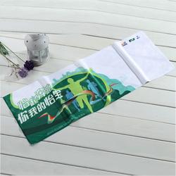 跑步运动毛巾 健身毛巾定做 超细纤维毛巾定制企业图案LOGO