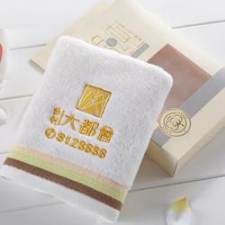 房地产纯棉礼品毛巾定做 企业活动纪念礼品定制 商务礼品定制