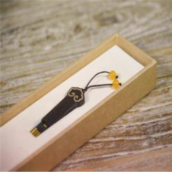中国风紫光檀木 如意纹U盘 中国文化礼品送老外礼品 国外展会礼品 纪念小礼品