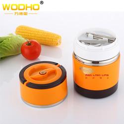 WODHO万德霍闷烧杯多件套 橙色 员工福利礼品活动礼品可定制LOGO