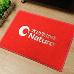 广告地毯地垫定制企业LOGO 企业宣传礼品 送客户礼品 迎宾礼品