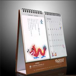 企业专版台历设计 打样 印刷 定制 展会礼品 送客户商务礼品 台历设计定制