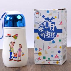 http://www.mllipin.com/中国人民保险 企鹅杯灯泡杯 专版定制企业LOGO 广告宣传展会促销礼品