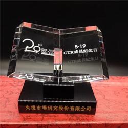 水晶书本模型摆件 企业纪念礼品 学院纪念礼品定制