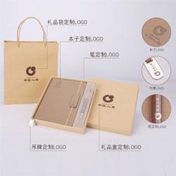 http://www.mllipin.com/办公文具笔记本签字笔两件套商务套装商务纪念礼品展会礼品客户拜访礼品员工礼品定制