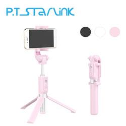 http://www.mllipin.com/风清扬多功能支架式蓝牙自拍杆P.tStarlink/百达星连手机通用苹果无线自拍杆創意紀念