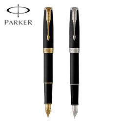 派克Parker卓尔磨砂黑杆白夹磨砂黑杆金夹墨水笔高档商务办公礼品送客户送领导高端礼品定制