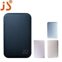 超薄大容量20000毫安移动电源同素充电宝高档商务礼品送客户商务随访礼品伴手礼定制LOGO