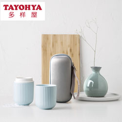 多样屋 蓝颜 旅行茶杯套组 TA040301007ZZ 创意时尚生活礼品 高档商务礼品定制
