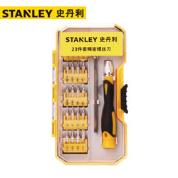 史丹利23件精密螺丝批组展会礼品活动纪念礼品礼品机械礼品定制LOGO公司