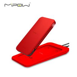 MIPOW无线移动电源7000毫安座充式移动电源高档创意时尚礼品
