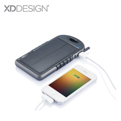 http://www.mllipin.com/Swiss Peak户外太阳能充电器2000毫安创意时尚户外企业礼品定制公司