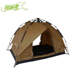 领路者LZ-0532 三人双层两用自动帐篷企业年会会员积分礼品公司