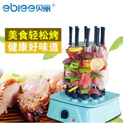 http://www.mllipin.com/创意红外光谱烧烤机 创意家电企业年会员工福利抽奖礼品定制公司