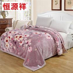 花绒毯西班牙盖毯-粉CYB605恒源祥枕头员工福利礼品年会抽奖礼品公司