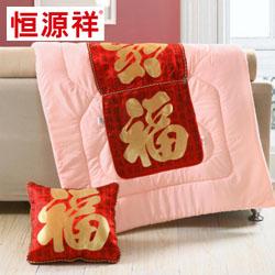 新型靠垫被100%涤纶纤维恒源祥枕头员工福利礼品年会抽奖礼品公司