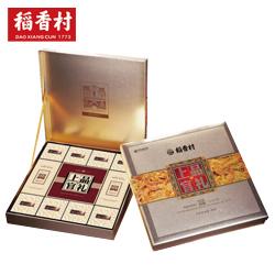 http://www.mllipin.com/稻香村上品官礼月饼礼盒高档中秋福利礼品送客户礼品公司
