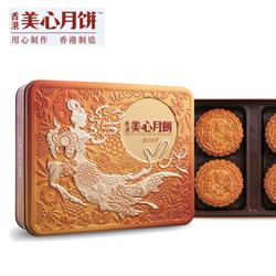 http://www.mllipin.com/美心双黄白莲蓉月饼礼盒时尚中秋福利礼品送客户礼品公司