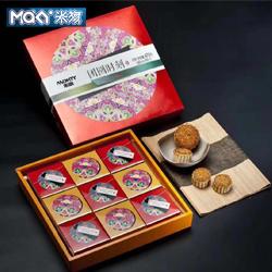 http://www.mllipin.com/米旗团圆时刻 月饼礼盒高档中秋福利礼品送客户礼品公司