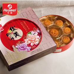 http://www.mllipin.com/华美七星伴月月饼礼盒高档中秋福利礼品送客户礼品公司