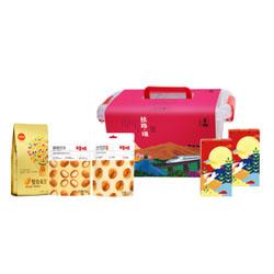 http://www.mllipin.com/丝路·一盒心意手提收纳礼盒食品套装企业员工福利商务会议纪念礼品定做
