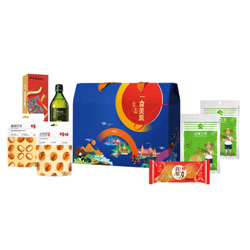 丝路·一盒美意食品礼盒套装企业员工福利会议纪念礼品定做