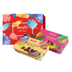马来西亚倍乐思进口巧克力套装企业员工福利商务会议纪念礼品定做