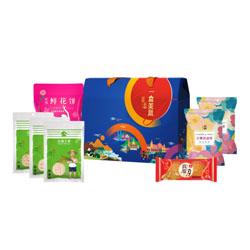 http://www.mllipin.com/丝路·一盒美意食品礼盒套装企业员工福利会议纪念礼品定做