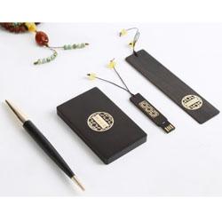 耕读套装(名片盒+16gU盘+签字笔+书签,不含定制费)中国风文化套装礼品定制LOGO