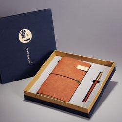 书山三件套(手账本配钱夹+立定笔)中国外文化礼品事业单位礼品定做LOGO