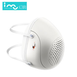 幻响风小净新风口罩 电动智能纳米防雾霾口罩 创意礼品商务礼品定做