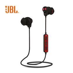 http://www.mllipin.com/JBL UA1.5 入耳式无线蓝牙运动耳机高档商务礼品会议纪念礼品定做