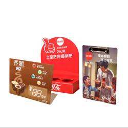 http://www.mllipin.com/亚克力PVC广告台卡展示牌二维码台卡定做企业宣传物料定制LOGO