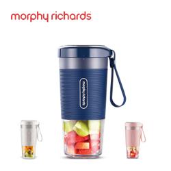 摩飞新款便携式榨汁机杯小型充电式迷你果汁机户外旅行MR9600创意商务礼品送客户