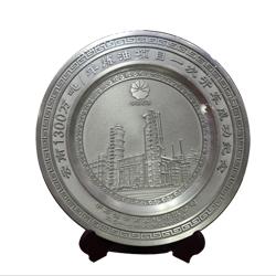 中国石油会议纪念锡盘高档商务礼品会议礼品定制LOGO文创礼品定制