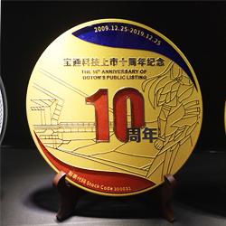 http://www.mllipin.com/企业上市纪念周年庆典礼品会议礼品定制LOGO珐琅晶工艺礼品定制